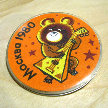 MISHA THE BEAR CUB BADGE
